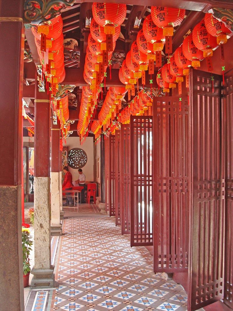 the entranceway